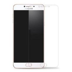 QUINTEX - 三星Galaxy C7 钢化玻璃手机套