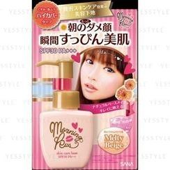 SANA 珊娜 - Morning Kiss Skin Care Base SPF 30 PA+++ (#02 Melty Beige)