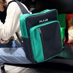 Bagolo - Color-Block Nylon Backpack