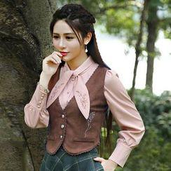 Salisha - Embroidered Buttoned Vest