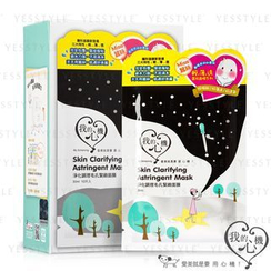 My Scheming - Invisible Mask Series - Skin Clarifying Astringent Mask