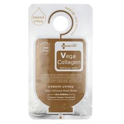 SKIN FACTORY - Vega Collagen Ampoule Mask 10pcs