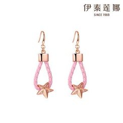 Italina - Swarovski Elements Star Earrings