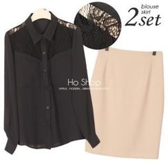 Ho Shop - Set: Lace-Yoke Chiffon Blouse + Pencil Skirt