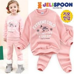 JELISPOON - Kids Set: Lettering Fleece-Lined Sweatshirt + Sweatpants