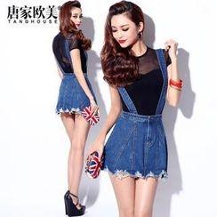 Tang House - Distressed Denim Jumper Skirt