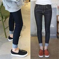 QNIGIRLS - Stitched-Trim Skinny Jeans