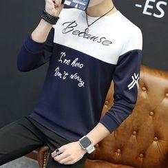 Bloemen - Color Block Sweatshirt