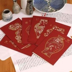 Dream Day - Cutout Chinese New Year Greeting Card
