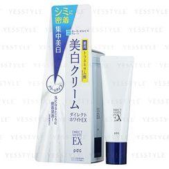 pdc - Direct White EX whitening Cream