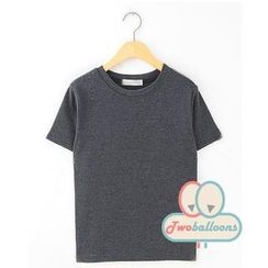 JVL - Short-Sleeve Plain T-Shirt