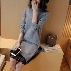 Romantica - Set: Mock-Neck Long Knit Top + Skirt