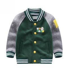 Endymion - Kids Baseball Jacket/ Zip Jacket