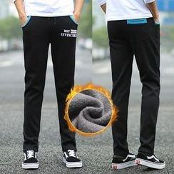 Alvicio - Fleece-Lined Sweatpants