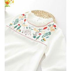 Citree - Pocketed Woolen Jacket