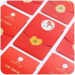 Momoi - Red Pocket with Greeting Card