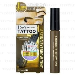 K-Palette - Lasting Eyebrow Tint (Ash Brown) (Limited Edition)