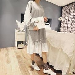 NANING9 - Ruffled-Hem T-Shirt Dress
