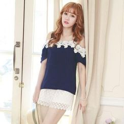 Tokyo Fashion - Lace Trim Cold Shoulder Blouse