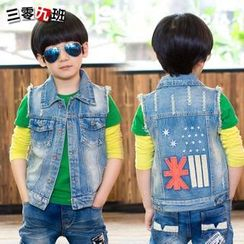 Lullaby - Kids Sleeveless Denim Vest
