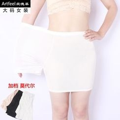 Artfeel - Boy Shorts