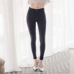 ERANZI - Flat-Front Skinny Pants