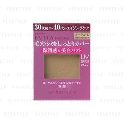 Kanebo 佳丽保 - Evita Firstage Beauty Powder Foundation UV SPF 25 PA++ (Ocher-D)