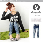 Maymaylu Dreams - Washed Straight-Cut Denim Jeans