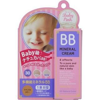 Bison - Baby Pink BB Mineral Cream SPF 35 PA++ (#02 Natural Color)