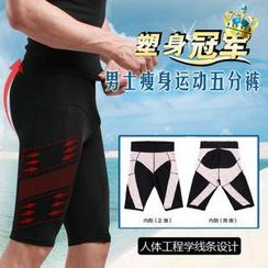 Giselle Shapewear - Men's Shaping Pants