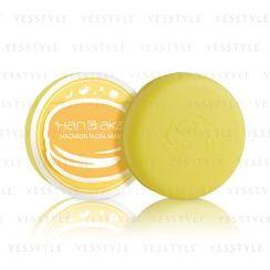 HANAKA - Macaron Facial Mask (Vitamin C)