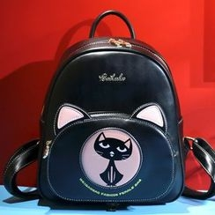 BeiBaoBao - Faux-Leather Cat-Accent Backpack