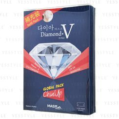 Mask house - Diamond V Fit Mask Refill Pack
