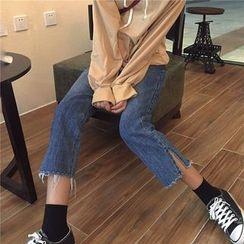 Big Cat - Fray Hem Side Slit Wide Leg Jeans