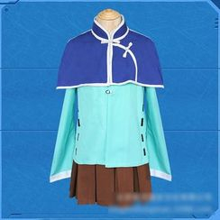 Comic Closet - Warship Girls R Cosplay Costume