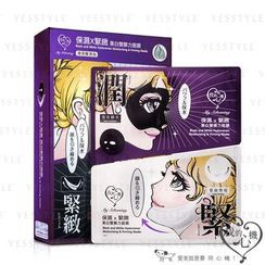 My Scheming - Black and White Hyaluronan Moisturizing & Firming Mask