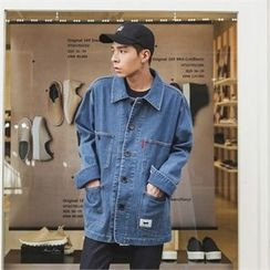 Superstar.i - Multi-Pocket Denim Jacket