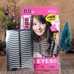 Gold Beam - Double Eyelid Tape