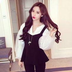 Silky Kiss - 套裝: 荷葉邊襯衫 + 緊身上衣
