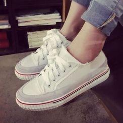 Super ME - Canvas Sneakers