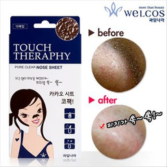 Kwailnara - Touch Therapy Cacao Sheet Nose Sheet