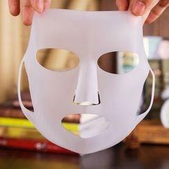 Beauty Artisan - Reusable Silicon Mask Cover