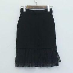 Oh My Love - Ruffle Knit Skirt