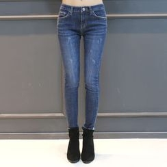 DANI LOVE - Distressed Skinny Jeans