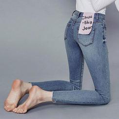 chuu - 散口做舊超窄5kg牛仔褲