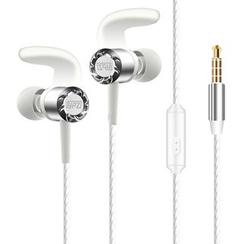 Argento - 入耳式金属重低音耳机