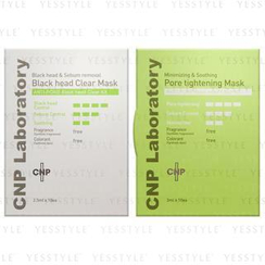 CNP Laboratory - Anti-Pore Black Head Clear Kit