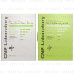 CNP Laboratory - Anti-Pore Black Head Clear Kit