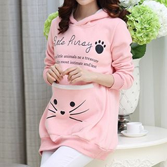 Cookadoo - Animal Print Maternity Hooded Pullover