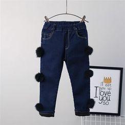 Rakkaus - Kids Fleece-Lined Paneled Jeans